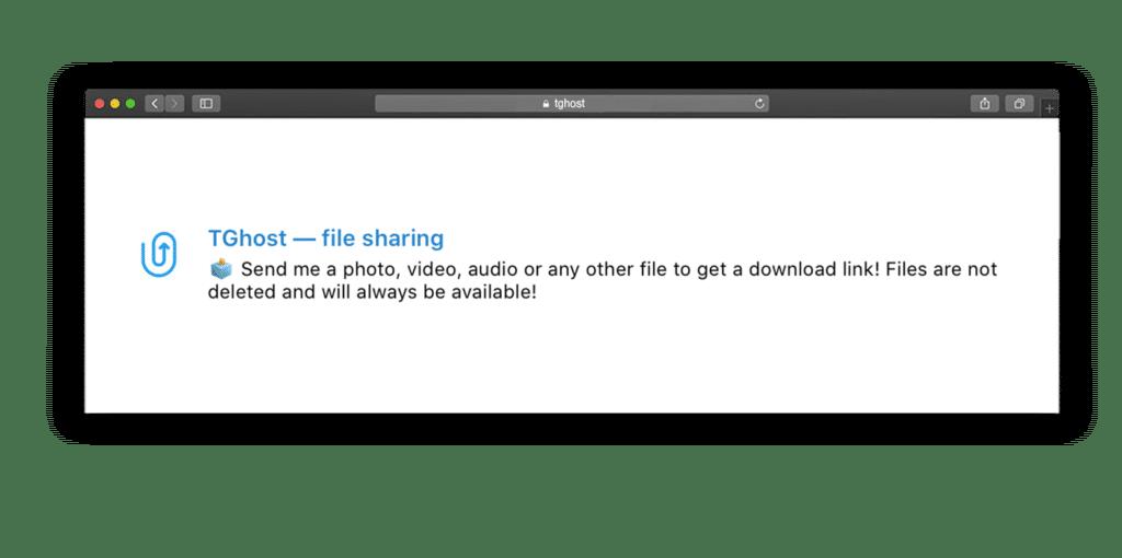 создать ссылку на файл Telegram-бот